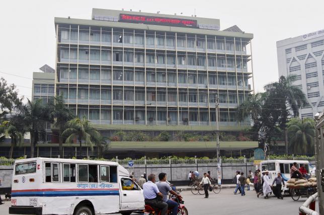 8 Februarie 2016 - Banca Centrala din Bangladesh
