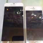 Ultimele informații despre iPhone 6