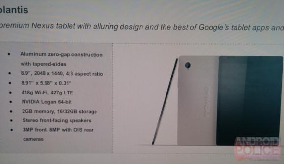 Tableta-Google-Nexus-9 (2)