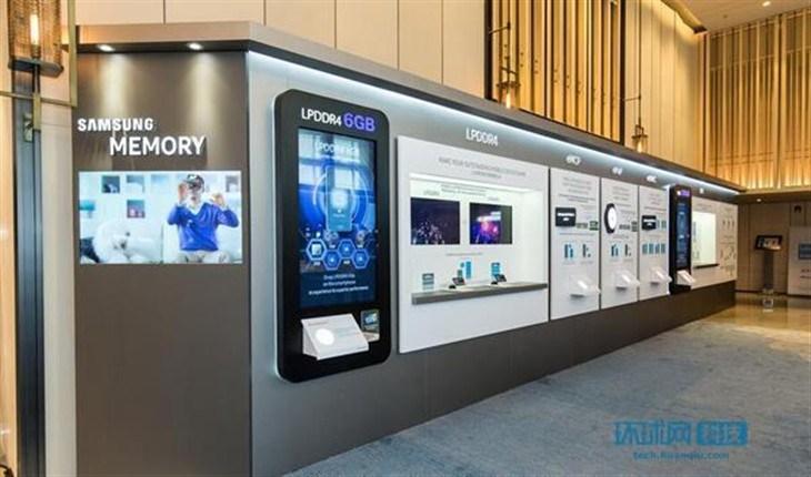 Samsung-unveils-10nm-6GB-LPDDR4-DRAM